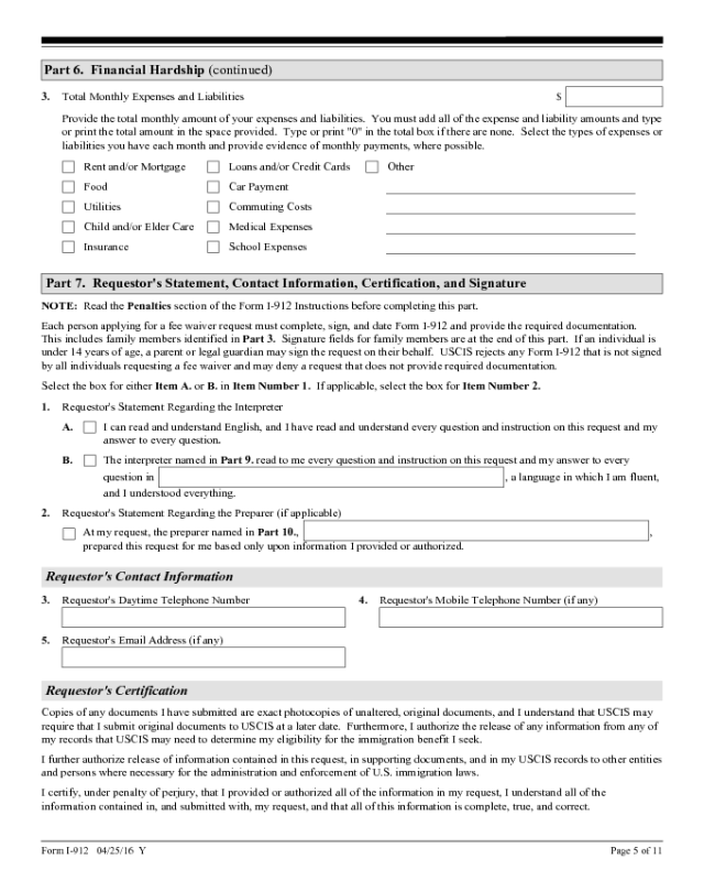 Form 912 Waiver Request Form Waiver Of Liability Agreement Sample ...