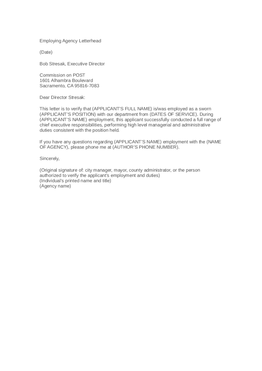 job letter sample employer